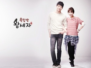 Rooftop_Prince-wp001
