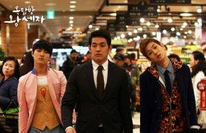 Modern Day adapted Song Man-bo, Woo Yong-sul. Do Chi-san